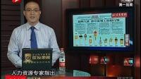蓝领工资超白领 北京公交司机招聘月薪8000元