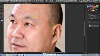 北京天成数字教育学院PS教程第六集修补工具和图章工具的使用