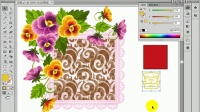 [Ai]AI 教程illustrator CS6 3.7  图案填充
