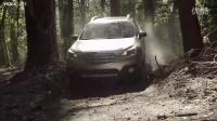 2015 Subaru Outback OFFROAD