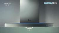 美的蒸汽洗油烟机 HYB03