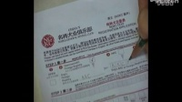 视频: NGKC DNA注册