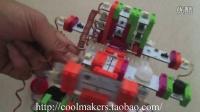 酷宝拼 豪华版智能车的玩法演示和功能解说