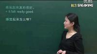 bec商务英语中级教材英语音标flash