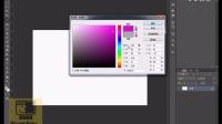 ps教程 ps视频 ps入门到精通 8前景背景的填色方法