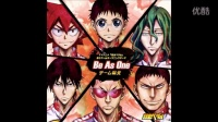 Yowamushi Pedal OP3 - Team Sohoku -- Be As One