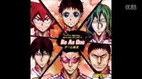 Yowamushi Pedal OP3 - Team Sohoku -- Be As One