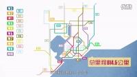 青岛时空影视-地铁Flash广告