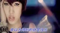 2014新歌赵庆春-你到底有没有爱过我