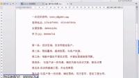 3dmax教程桌子_谷建室内设计教程
