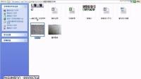3dmax游戏动画教程_谷建室内设计教程