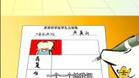 25:乡下人-原创动漫flash:笑笑吧