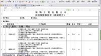 3dmax室内设计教程书_谷建室内设计教程