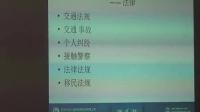 北京方舟人国际教育-美国留学行前培训6