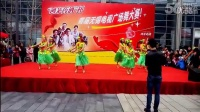 草裙舞—夏威夷风情  广场舞比赛 初赛第一名 欢迎加QQ 215976439