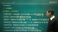 【跨考考研】考研专业解析:中国政法大学行政法