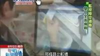 中天新聞_阿里巴巴網購經濟學!最大物流倉曝光