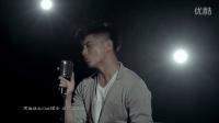 吴奇隆 - 不能说出口的诺言 电视剧《犀利仁师》片尾曲 官方版
