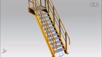 UG基准平面练习 45°钢斜梯