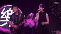 """140624-釜山公演-IU Kim Chang Wan""""你的意义""""Live"""