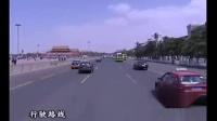 道路54 行驶路线的设计原则_ 学车视频