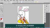 [PS]ps教程ps入门教程pscs5教程pscs5视频教程Photoshop教程
