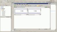 视频: 【HTML教程www.loscam.com.cn】11-HTML(画中画标签)
