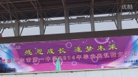 巴彦淖尔市第一中学美女老师开唱(麦克风有点紧张)