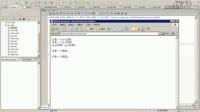 视频: 【HTML教程www.loscam.com.cn】19-HTML(标签的分类)