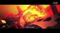 《秦时明月3D电影龙腾万里》定档预告片_高清You-Q