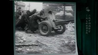 二战中的指挥官 斯大林格勒会战  140624