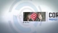 AE模板工程项目 非常实用的公司宣传介绍 企业简介 视频效果