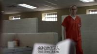 女子监狱 第二季 04