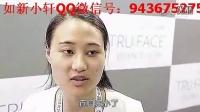 视频: 【2014 NU SKIN 大中华区域大会精彩回顾—V脸紧致秀】如新小轩QQ