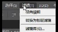 20140301叶凡老师ps第四课 工具的使用融图_标清_0