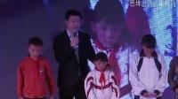 视频: 广州思埠丽江爱心助学——面膜代理请加微信\QQ363172307