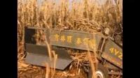 吉林顺泰秸秆保留型玉米收割机全面升级 最高的效率和最大的收获