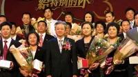 双金钻 卢晓航 2011历程