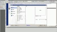 视频: 3002-CSS(和html结合的方式三四)