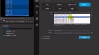 会声会影X7 教学 73 自定义输出影片分辨率