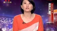王鸿薇,两岸新新闻,140626