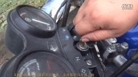 摩托车双向防盗器安装方法