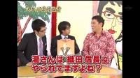 おねがい!マスカット (20081027) 第30回