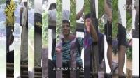 广西大学商学院旅管101毕业视频