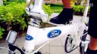 福特折叠自行车休闲骑行