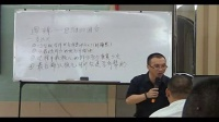 郭峰民老师演说课堂