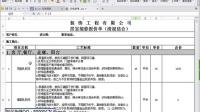 3dmax9.0视频教程打包下载