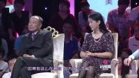 爱情保卫战2014最新一期 渣男猥琐捉奸气爆孙海英 140626