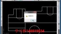 CAD最新精品视频教程-机械CAD超神的建模方法