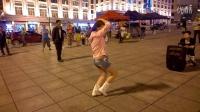 俄罗斯美女舞在绥芬河